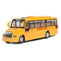 132 عالية محاكاة سبائك الحافلة نموذج حافلة الطفل لعبة مدرسة سيارة معدنية نموذج سيارة الأطفال اللعب مجموعة