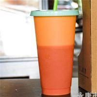 710 ملليلتر لون درجة الحرارة تغيير كوب البلاستيك بهلوان زجاجة مشروب الباردة مع القش وغطاء ماجيك كأس الصيف drinkware طيب YAS 367 R2