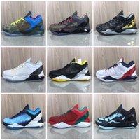 حار بيع داميان ليلارد 4 الرجال أحذية كرة السلة لسام 4S أسود أبيض الجيش الأخضر الأحمر عارضة الرياضة أحذية رياضية الولايات المتحدة 7-12