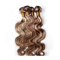 피아노 혼합 컬러 인간의 머리카락 번들 3pcs 로트 라이트 브라운 금발 하이라이트 피아노 색상 # 8 613 Ombre 페루 인간의 머리카락 짜기