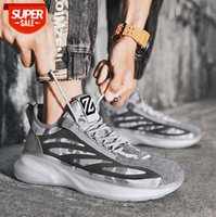 shoes men's low-top thick-soled increased casual student breathable running sports reflective #lt0s
