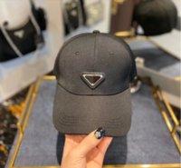 Moda para hombre y mujer Bola de la calle Gorra de béisbol Gorra deportiva ajustable Sombreros Snapback Goreie Skull Caps 4 Temporada Top Calidad para el regalo HB0326