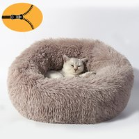 Donut Cuddler Dog Bed   Removable Cover Round Calming Cat Beds Pet House Kennel Pillow Washable Lounger for Small Large Dog Cats