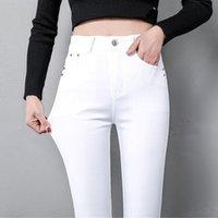 Mulheres jeans lism white cintura alta mulheres mola mulher magro magro slim ol escritório senhora jeans lápis calças femininas femme calças
