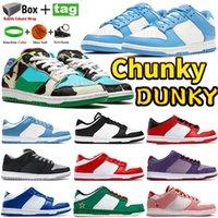 Moda Rahat Ayakkabılar UNC 2021 Sahil Beyaz Siyah Kaktüs Tıknaz Dunky Gölge Chicago Brezilya Sneaker Kentucky Klasik Yeşil Erkek Kadın Sneakers ile Kutusu