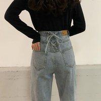 Women's Jeans Spring And Autumn 2021 Korean Retro High Waist Loose Design Sense Broad Leg Daddy Pants