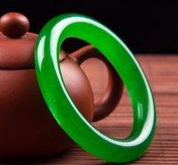 Bangle Pure Natural Custom Hand-polished Imperial Green Retro Round Bar Bracelet Jade