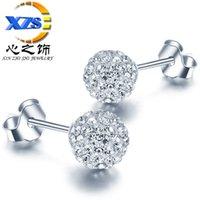 القلب المرأة سوبر فلاش شامبالا الكرة المجوهرات الكامل من أقراط الماس a0ot