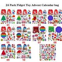 EE. UU. STOCK 24pcs / set Christmas Fidget Toys Advent Calender Bag Silicone simple hoyuelo descompresión juguete empuje burbujas navidad bolsas ciegas regalo RRA4427