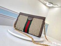Multifuncional Luxo Sacos de Ombro Sacos Messenger Bags Cadeia de Embreagem Com Telefone Celular Separado Batom Simples Cosméticos