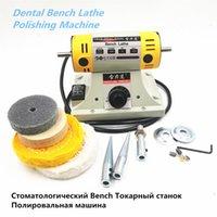 110V   220V 350W Polishing Machine For DIY Woodworking JadeJewelry Dental Bench Lathe Machine Motor Grinding Machine
