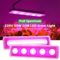 20pcs AC220V 50W COB LED Full Spectrum Plant Grow Light Indoor Plants IP65 Waterproof Greenhouses Phyto Lamp