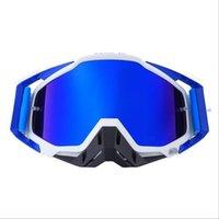 Motorcycle Helmet Goggles Bross-Roub Country Riding пылезащитный Зеркал Велосипед Наружная езда очки
