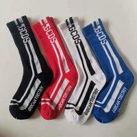 Мода Полосатая буква Цвет GCDS Спортивные Любители Мужчины и Женщины Мода Бренд Хлопок Носки P8DS