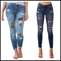 sale womens ripped leopard print jeans Fashion stretch Skinny denim pencil Pant Street casual hipster jeans S-2XL