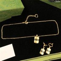 Classic Perfume Bottle Earrings Necklace Bracelet Jewelry 3 Piece Set Double Letter Pendant Studs Women