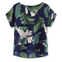 Feminina Women's T-Sh Print Pleated T Shirt Summer Round Neck Basic Top Cap Short Sleeve Woman Tee Tops Casual Camiseta Women Chiffon Floral