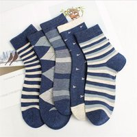 2021 5 pairs of autumn and winter pure cotton socks fashion men's tube socks simple and warm cotton socks breathable men s