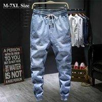 Autumn Men's Light Blue Harem Jeans Plus Size 5XL 6XL 7XL Elastic Waist Denim Pants Male Brand Trousers 211021