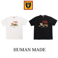 Men's T-Shirts HUMAN MADE 21SS Little Tiger Pure Cotton Loose Travel Wear Cute Couple Men And Women Trend All-match Short Sleeve T-shirt