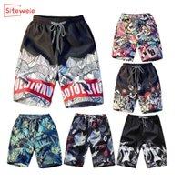 Siteweie мужские шорты пляж лето короткие штаны печатать дышащие быстрые сухие заплывания шорты мужские летние плавать шорты G146
