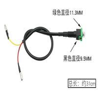 Mélangez le commutateur d'alimentation électrique de frein électrique, interrupteurs d'arrêt du disque de voiture de batterie