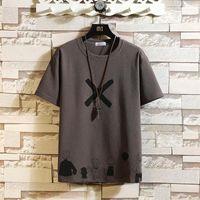 Men's T-Shirts Short Sleeve T Shirt Men 2021 Summer High Quality Tshirt Top Tees Classic Brand Fashion Clothes Plus Size M-5XL O NECK