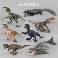 Imitazione morbida plastica Dinosauro modello Xun Menglong, Imblyosauro Mosasaurus Dinosauro Museo del modello Dinosaur Boutique