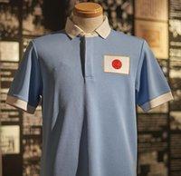 Giappone 100th Anniversary Soccer Jerseys 2020 Giappone Camicia da calcio Kit 2021 Tsubasa Atom Cartoon Numero font Casa Top Tailandia Qualità Uniforme