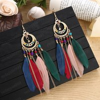 Dream Catcher White Feather Earring Indian Jhumka Boho Summer Round Hollow Dangle Hanging Earrings For Women boucle oreille femme