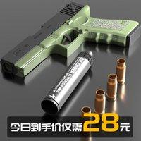 Shell Wurfhing Glock Manuelles Laden Weiche Kugel Spielzeug Simulation Modell Packen Kinderjunge M1911 Handgewehr