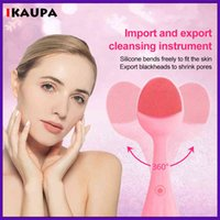 Ultrasonic Face Brush Electric Silicone facial cleansing brushes Vibrating Face Cleanser Skin Deep Cleaning Massager EMS Care 210428
