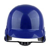 Cycling Helmets Professional Baseball Softball Cather Helmet Double Lap Batting Sports For
