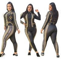 Autumn Winter Letter Tracksuits Young Lady Sport Comfortable Fashion Women's Digital Printed Casual Two Pieces Set Zipper Jacket With Pants
