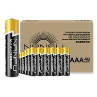 Nanfu لا تسرب طويل الأمد AAA 48 بطاريات [Ultra Power] Premium LR03 Alkaline البطارية 1.5V البطاريات غير القابلة لإعادة الشحن للساعات أجهزة التحكم عن بعد