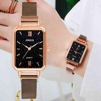Designer luxury brand watches For Women Magnetic Starry Sky Clock es Fashion Rectangular Dial Female Quartz Wristes Reloj Mujer