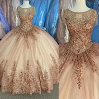2021 Arabic Sexy Rose Gold Sequined Lace Quinceanera Ball Gown Dresses Sweetheart Crystal Beads Sweet 16 Party Dress Prom Evening Gowns With Jacket Wraps Sequins