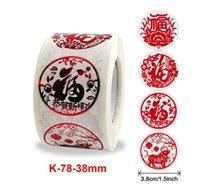 New Year stickers Fu word transparent dragon bronzing lantern stickers Lunar New Year wall label gift decoration Tag