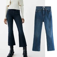 Women's Jeans Jenny&Dave Burrs Vintage Flare England Fashion High Street Washed Skinny Elastic Woman Medium Waist For Women