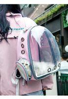 Дышащий пакет-носитель для домашних животных Gatos Собака Корзина для кошек портативный открытый путешествия рюкзак, несущий клетку поставки Mascotas, ящики Дома