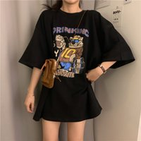 E-baihui 2021 Harajuku Man Cat Print T Shirts Tees Shirt Tops Design Oversized Black Brown Orange Short-Sleeved Japanese Anime T Shirt