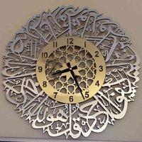 Исламское искусство Ayatul Kursi XL блестящие полированные металлические стены декор 3D DIY ABS зеркальные наклейки гостиной часы