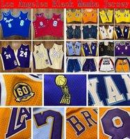 الرجال كرة السلة الفانيلة LOSانجيلليكرزكوبيبراينتMitchellness 96-97 00-01 07-08 08-09 09-10 الصلبة الكلاسيكية جيرسي