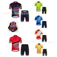 2021 새로운 럭셔리 패션 디자이너 여름 새로운 링 프랑스 팀 버전 자전거 산악 자전거 탑 바지 사이클링 옷 슈트 짧은 소매 슈팅