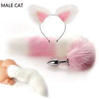 Sexig Metal Butt Plug Tail Set med hårpin Kit 4 Färger Anal Butplug Tail Prostate Massager Butt Plug for Couple Cosplay 210616