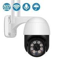 5MP 3MP HD PTZ 자동 추적 WiFi 카메라 휴머노이드 탐지 IR 야간 투시경 2MP 감시 야외 IP 카메라 2 방향 오디오 H0901