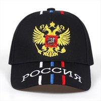 Unisex 100% Cotton Outdoor Baseball Cap Russian Emblem Embroidery Fashion Sports Hats For Men Amp Women Patriot Caps