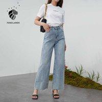 Fansilanen cintura alta tassel largo perna jeans mulheres primavera namorado rasgado calça feminino solto azul denim vintage 210607