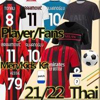 21/22 مراوح لاعب نسخة AC Soccer Milan Balr. الفانيلة 2021 Ibrahimovic Tonali Mandzukic Kessie Kid Kid Kits قمصان تدريب كرة القدم