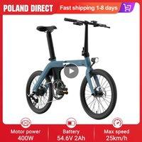 [UE non tasse] fiido L3 d11 m1 bicicletta elettrica 36V 12.5Ah 250W 20 pollici pieghevole ciclomotore elettrico-bike 24km / h velocità massima 80km chilometraggio ebike IVA inclusa
